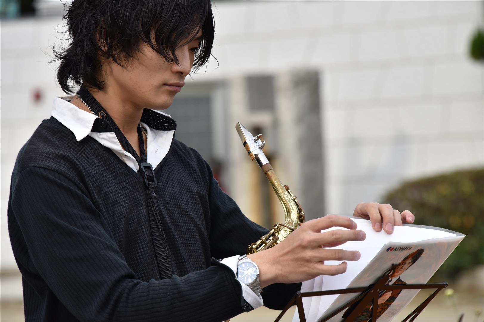 Japanese Sax (Large)