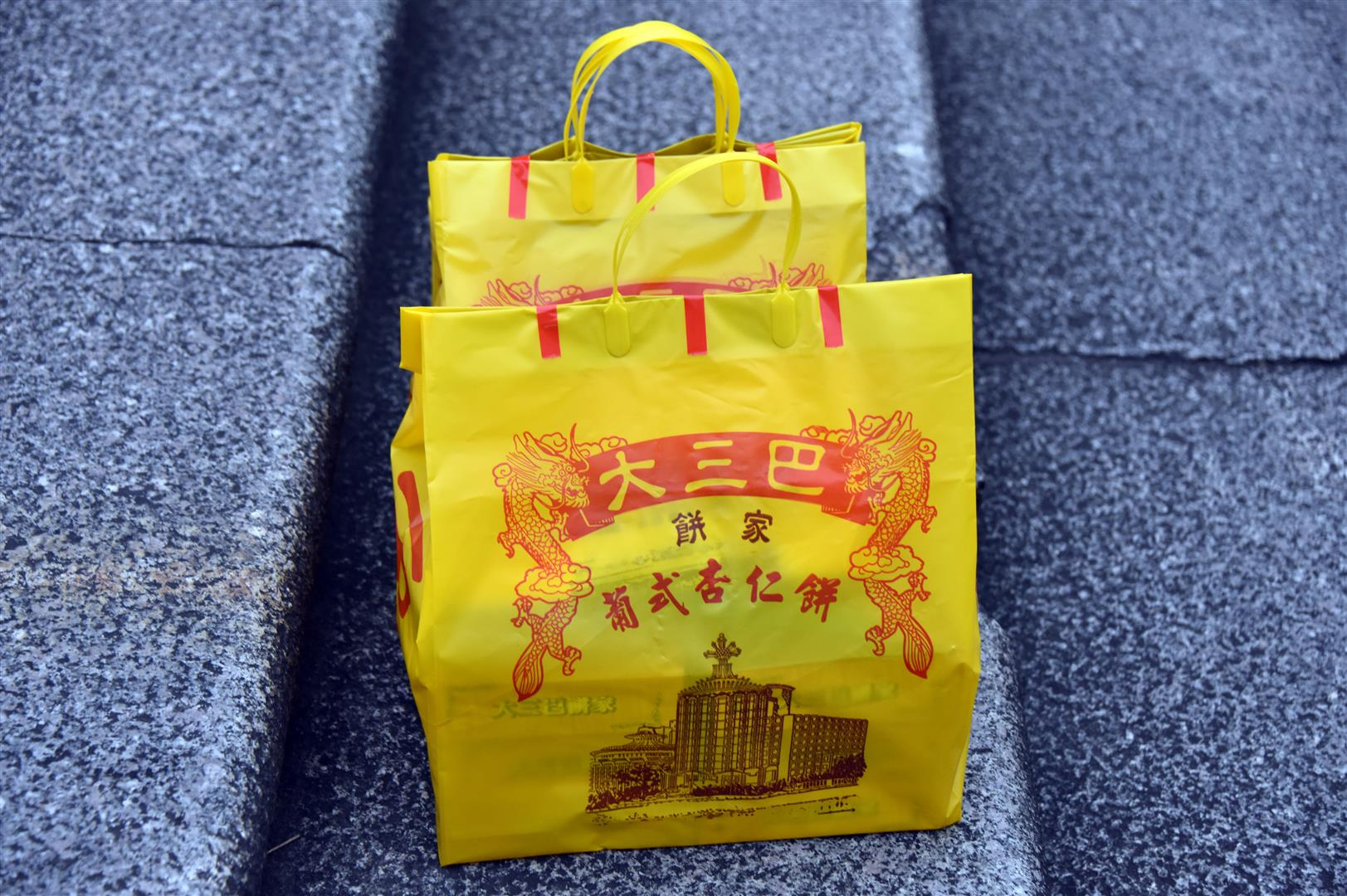 Macau- Pastry Shopping in Bag (Large)